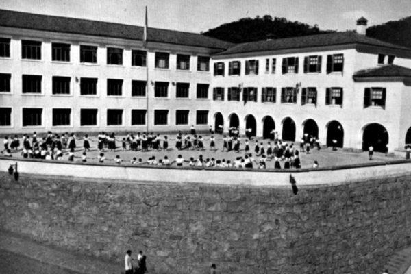 Antigo Colégio Estadual